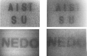 鋼板を透過した鉛文字のX線透過像